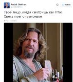 Стас Пьеха спел о«героическом» гумконвоеРФ наДонбассе