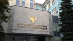 Руководство утвердило новые правила представления субсидий российскому кино