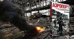 ВГолливуде могут экранизировать роман»Аэропорт» Сергея Лойко