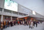 Посетители выставки Серова сломали входную дверь вТретьяковскую галерею