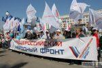 Межнациональные споры в Российской Федерации будет разрешать искусственный интеллект