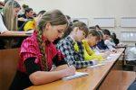 Кузбасские студенты бесплатно посетят музеи ивыставочные залы