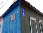 В Российской Федерации разрушили дом Тараса Шевченко, Кириленко отреагировал через полгода