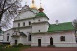 Министерство культуры разрешило проводить богослужения вСофии Киевской