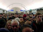 Настанции метро «Тульская» в столице России неостанавливаются поезда