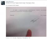 Игорь Гладнев назвал преступлением публикации о вероятной отмене концерта «Ленинграда»