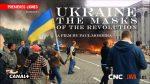Украина попросила французский канал не демонстрировать пропагандистский фильм оРеволюции Достоинства