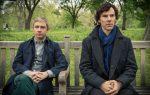 Съемки четвертого сезона «Шерлока» начнутся весной