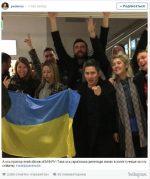 Земфира строго потребовала убрать украинский флаг наконцерте вЛитве