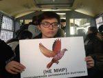 В столицеРФ задержали участников передвижной антивоенной выставки