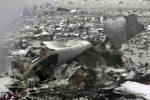 «Черные ящики» разбившегося Boeing безумно повреждены— МАК