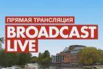 ВПетербурге и российской столице представят шоу памяти Шекспира сКамбербэтчем