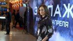 Ирина Безрукова вышла всвет сновым ухажером