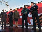 Агитпоезд «Армия Победы» отправился из столицы воВладивосток