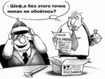 «Правый сектор» пытался организовать вРФ госпереворот— прокуратура