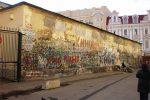 Начался сбор подписей засохранение стены Цоя