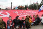 Над Ростовом подняли 200-метровое Знамя Победы