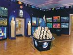 Музей имени Рериха проверят наэкстремизм