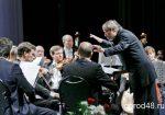 Вамфитеатре Пальмиры начался концерт ансамбля Мариинского театра