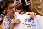 Воду ишоколадки участников ЕГЭ будут проверять наналичие шпаргалок